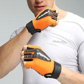 健身手套 半指(可護腕)-啞鈴器械訓練耐磨男運動手套5色71w10【時尚巴黎】