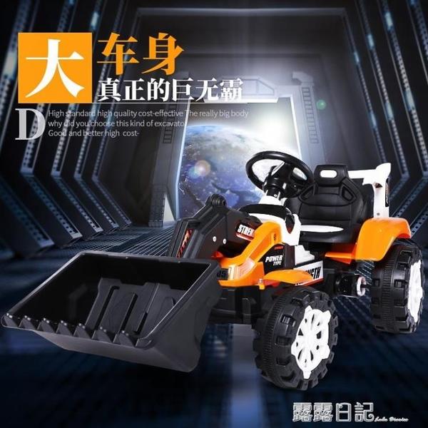 兒童挖掘機玩具車電動推土機可坐人大型超大號男孩遙控工程車可坐 露露日記