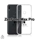防摔 ASUS ZenFone Max Pro ZB602KL X00TD 手機殼 空壓殼 透明 軟殼 保護殼 氣墊 保護套