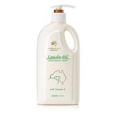 【澳洲G&M】綿羊油滋潤綿羊霜含維他命E(家庭號) 500g/瓶
