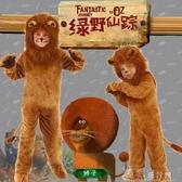 萬圣節cos兒童獅子長毛獅子獅子王服裝幼綠野仙蹤膽小獅子演 『獨家』流行館YJT