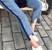 EASON SHOP(GU4370)側深藍條褲口缺口高腰牛仔褲直筒褲女九分褲毛邊抽鬚撕邊流蘇韓版拼色水洗水藍