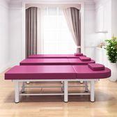 美容床推拿床床按摩床多功能折疊美容院專用床火療床