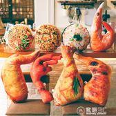 創意3D個性仿真食物抱枕可愛惡搞怪零食大雞腿睡覺枕頭男女生禮物 igo電購3C