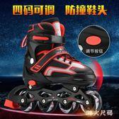 溜冰鞋成人成年旱冰鞋兒童旱冰鞋男女直排輪滑鞋滑冰鞋初學者 QG3856『M&G大尺碼』