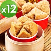三低素食年菜 樂活e棧 恭喜發財-黑糖小發粿2盒(6顆/盒)-全素