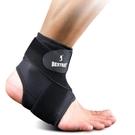 護踝男女腳腕關節護具固定扭傷防護腳...