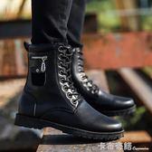 秋季馬丁靴男皮靴新款潮流軍靴男士高筒鞋雪地短靴冬季百搭男靴子 卡布奇諾