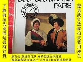 二手書博民逛書店LES罕見GRANDS MUSéES DU MONDE LE LOUVRE PARIS(法文原版書 畫冊)Y2