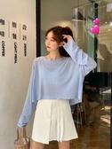 (快出) 新款夏裝時尚短款韓版防曬衫女寬鬆長袖夏季上衫薄款網紅百搭