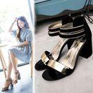 韓國簡約中跟涼鞋女夏高跟新款羅馬鞋百搭露趾一字扣粗跟女鞋 開學季特惠減88