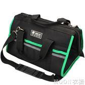 工具包電工五金維修大加厚帆布多功能重型單肩男士隨身小號工具袋YYJ    MOON衣櫥