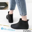 PAPORA防水輕量懶人雨鞋KS708
