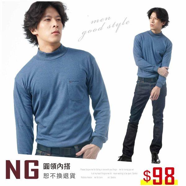 【大盤大】(N8-628) NG無法退換 灰藍 保暖衣 輕刷毛 工作服 男 女 發熱衣 內搭圓領 套頭棉衫高領