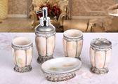 歐式創意新婚樹脂衛浴五件套洗漱套裝複古浴室 漱口套件