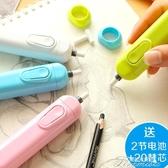 電動橡皮擦-創意兒童素描電動橡皮擦韓國小學生像皮自動橡皮學習用品 提拉米蘇