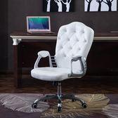 電競椅 歐式電腦椅家用白色辦公升降轉椅老板椅書房桌椅主播直播座椅【快速出貨八折搶購】