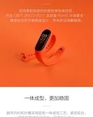 原裝小米手環表帶3/4代個性多彩防丟官網同款軟硅膠替換腕帶 宜品居家