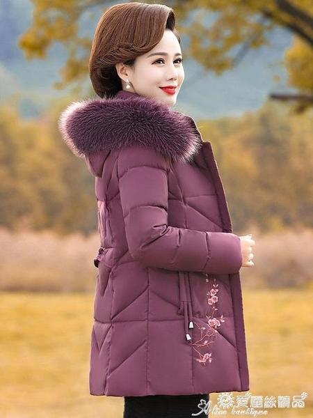 媽媽外套 媽媽秋冬裝外套中年羽絨棉服2021新款中老年人棉衣女短款50歲棉襖 愛麗絲