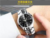韓版簡約時尚手錶女士學生手錶男士女表情侶防水超薄石英男表腕表