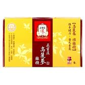 正官庄 高麗蔘雞精(9瓶/盒)x1