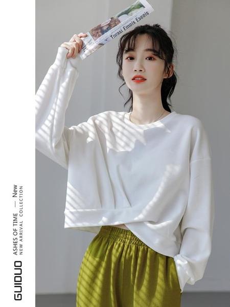 短款上衣 短款白色衛衣女加絨加厚設計感小眾2021年新款不規則長袖秋季上衣 韓國時尚週