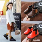 女童馬丁靴 靴子秋冬季兒童馬丁靴韓版男童加絨小公主皮款短靴 nm13911【甜心小妮童裝】