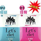 2015全新包裝 [韓國原裝進口 show mee] Let's diet瘦腿 提臀 美腿襪