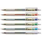 【TEMPO 節奏 中油筆】TEMPO B-111  0.5mm 中油筆 (單支)