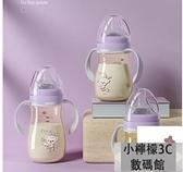小月半奶瓶 ppsu 耐摔寬口徑奶瓶防脹氣新生兒帶手柄奶瓶【小檸檬3C數碼館】