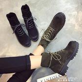 新款學生平底馬丁靴粗跟厚底女鞋復古女短靴英倫系帶機車靴子·蒂小屋