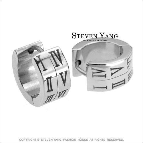 耳環STEVEN YANG西德鋼飾 羅馬數字易扣 寬版個性款 HIP HOP*單邊單個價格*