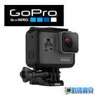 GoPro HERO 5 BLACK 黑色 極限運動 攝影機【台閔公司貨】hero5 另hero 6