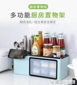 調味盒 多功能調料盒置物架調料瓶收納架調味罐收納盒調味品廚房用品套裝 快速出貨YXS