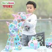 磁力片積木二代精鋼男孩女孩益智拼搭裝兒童玩具 喵小姐