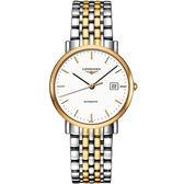 LONGINES 浪琴 Elegant Collection典雅機械腕錶/手錶-白x雙色版/37mm L48105127