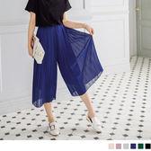 OB嚴選《BA1735-》腰圍鬆緊純色雪紡百褶寬褲裙.6色--適 S~L
