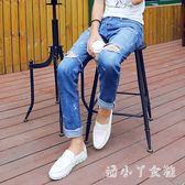夏季豆豆鞋男鞋子個性百搭半拖潮流鞋 XW1782【潘小丫女鞋】