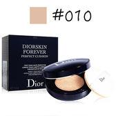 Dior迪奧 超完美持久氣墊粉餅15g #010【QEM-girl】