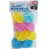 日式洗衣球8入    【愛買】