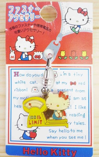 【震撼精品百貨】Hello Kitty 凱蒂貓~KITTY吊飾拉扣-磅秤