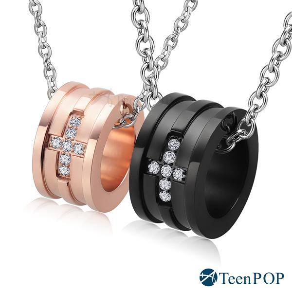 情侶對鍊 ATeenPOP 珠寶白鋼項鍊 燦爛時光 滾輪*單個價格*羅志祥秦子奇