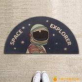進門地墊宇航員大門入戶門口蹭腳墊家用防滑耐臟絲圈門墊【小橘子】