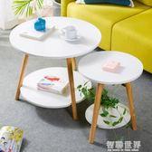 茶几 茶幾小圓桌小戶型客廳簡約現代創意邊幾北歐簡易家用小桌子床頭桌 ATF 智聯