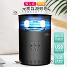 【024070-01】黑科技 吸入式靜音...
