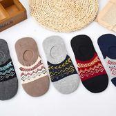 襪子   北歐圖騰男船型短襪 短襪 運動襪 條紋襪 毛巾襪 船型襪 男女襪 學生襪 【FSM015】-收納女王