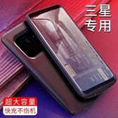 三星s8背夾電池s9專用便攜S8 無線充電寶note8手機殼式note9三星s10超薄s9plus  喜迎新春  ATF