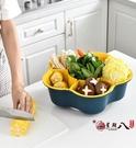 洗菜盆 火鍋食材拼盆蔬菜裝菜拼盤神器瀝水籃家用旋轉洗菜盆多功能籃子 VK4352