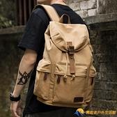 復古男士帆布雙肩包高中大學生書包潮流休閑大容量旅行包後背包