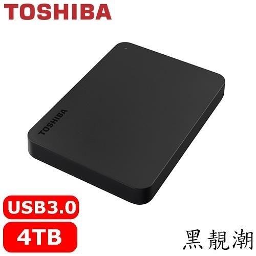 全新 Toshiba Canvio Basics 黑靚潮lll 4TB 2.5吋行動硬碟